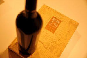 """Essere unici e saperlo raccontare: al via il corso """"Comunicare il vino"""""""
